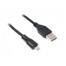 Кабель USB (AM/MicroBM) 0.5м Maxxter (U-AMM-0.5M)