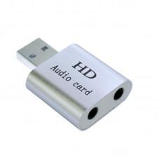 Звуковая карта USB Dynamode USB-SOUND7-ALU silver USB2.0
