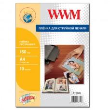Пленка прозрачная для струйной печати 150мкм, A4, 10л WWM (F150IN)