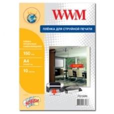 Пленка самоклеящаяся прозрачная для струйной печати 150мкм, A4, 10л WWM (FS150IN)