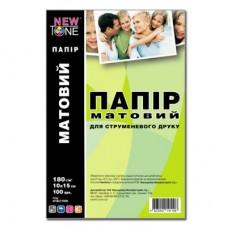 Фотобумага NewTone матовая 180g/m2, 100 х 150мм, 100л (M180.F100N)