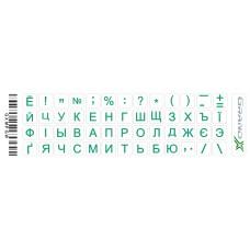 Наклейки для клавиатуры прозрачные Grand-X 52 keys Cyrillic green (GXMPGW) рос/укр
