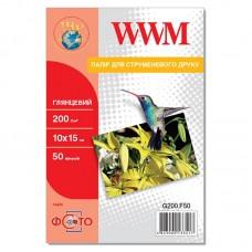 Фотобумага WWM глянцевая 200г/м кв, 10см x 15см, 50л (G200.F50)
