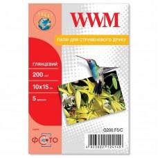 Фотобумага WWM глянцевая 200г/м кв, 10см x 15см, 5л (G200.F5/C)
