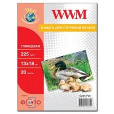 Фотобумага WWM глянцевая 225г/м кв, 13см х 18см, 20л (G225.P20)