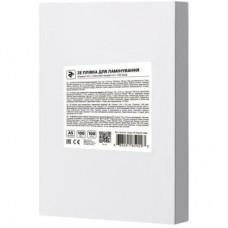 Плівка для ламінування 2E А4 100 мкн (100 шт.) (2E-FILM-A4-100G)