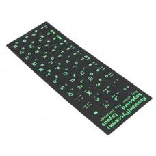 Наклейки для клавиатуры на матовой черной клавиатуре с зелеными буквами Рус.Анг(YT-KSMFB/RE-G) 10785
