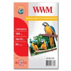 Фотопапір WWM глянцевая 150г/м кв, 10см x 15см, 50л (G150.F50)