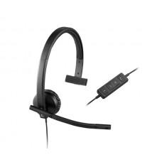 Гарнитура Logitech Stereo Headset H570e Headset USB (981-000571)