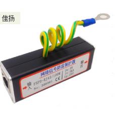 Грозозащита для сетей LAN JY - NET/POWER (05287) Network Lightning
